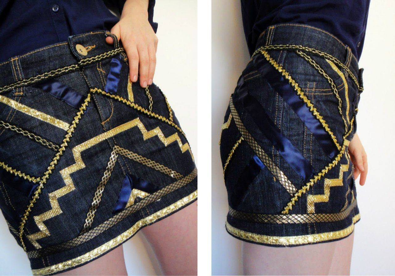 Украшение юбки тесьмой