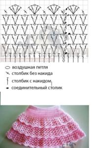 юбка_1