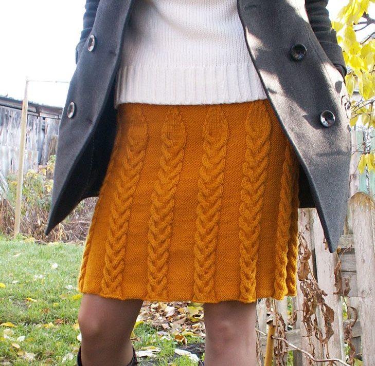 Желтая юбка с аранами