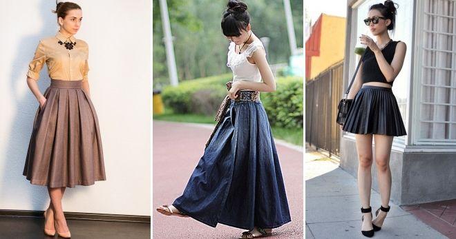 Модели юбок со складками