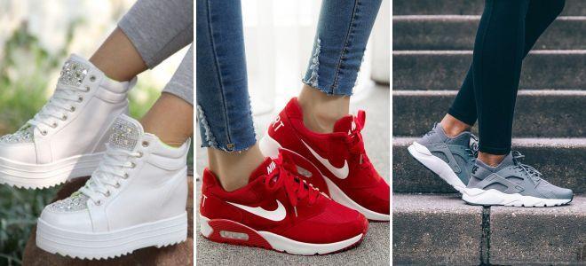 Кроссовки разных брендов