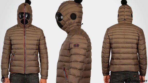 куртка нейлон