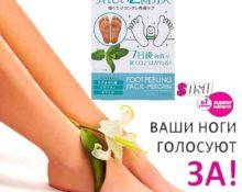 Почему педикюрные носочки нужны каждой женщине