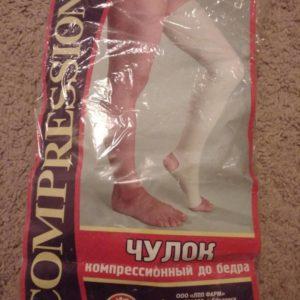 упаковка от чулок