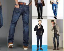 фасоны джинсов мужских