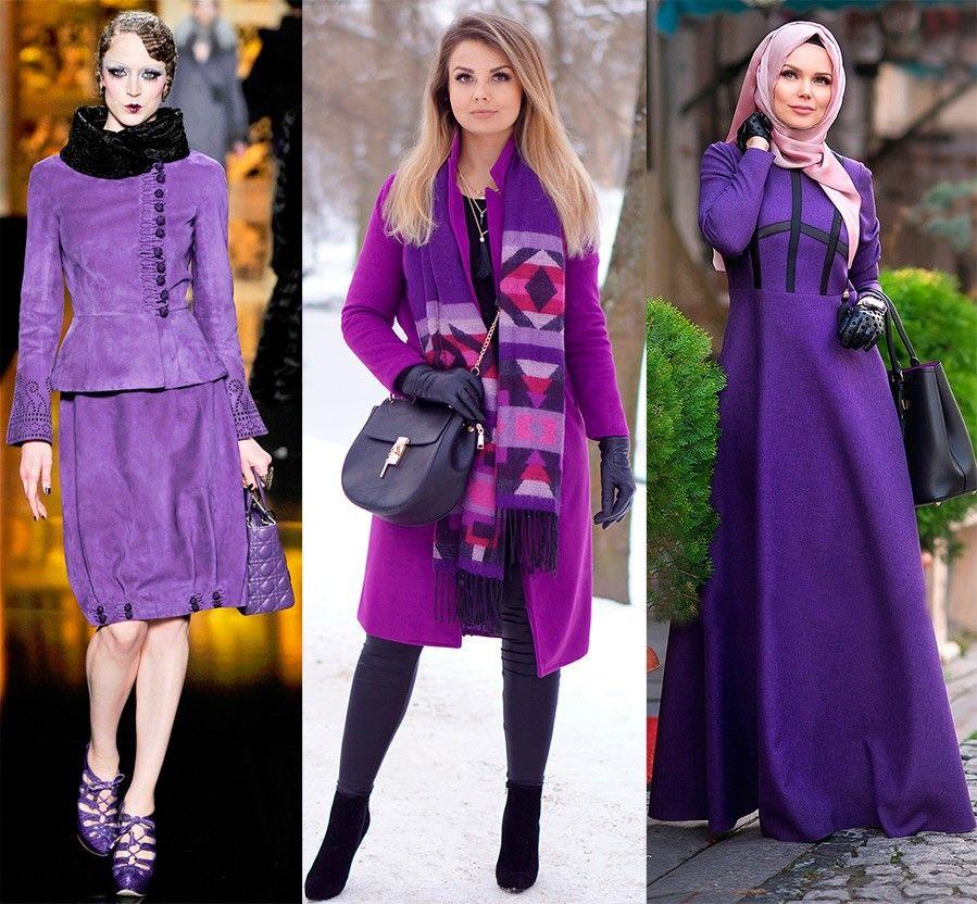 Фиолетовая сумка в верхней одеждой