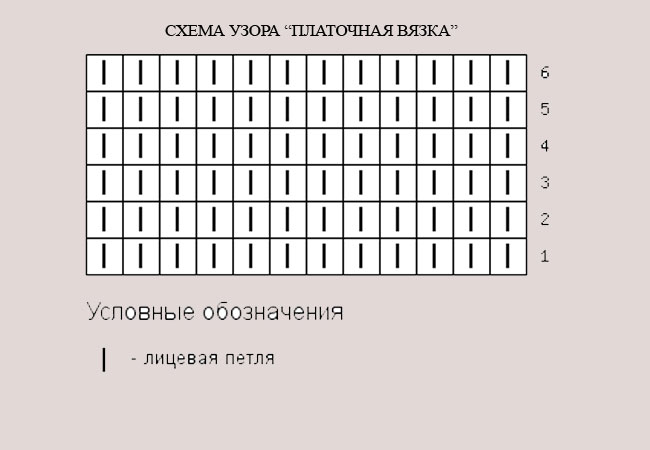 НОСКИ узор квадратиков