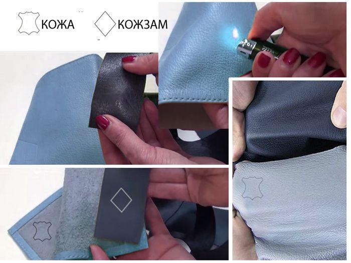 Обозначения на кожаных изделиях