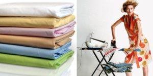 зачем гладить