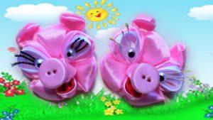 Свинка с атласной ленты