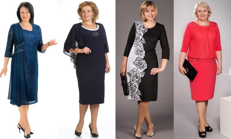 платья для 60 летних