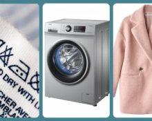 пальто как стирать