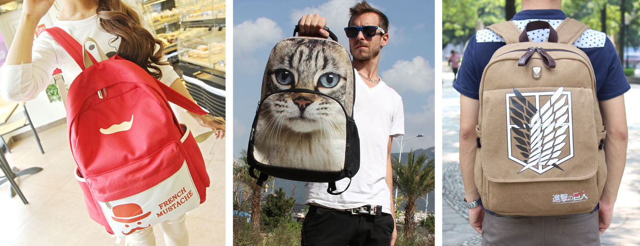 классные рюкзаки