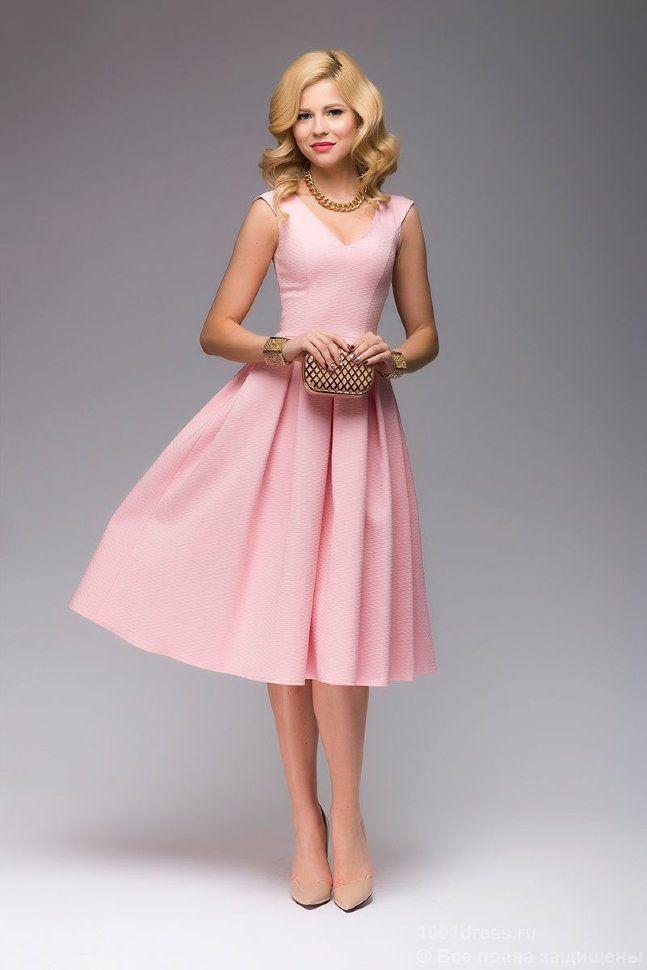 Розовое платье и туфли лодочки