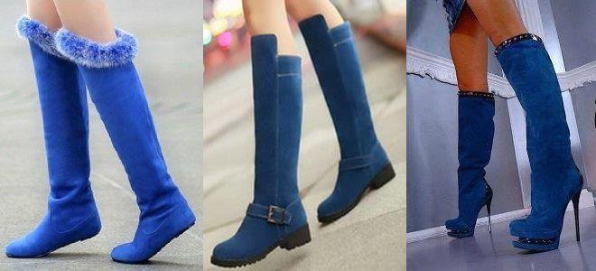 Синие замшевые сапоги