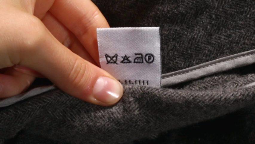 бирка на брюках