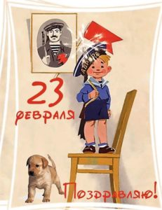 Что дарили в СССР на 23 февраля