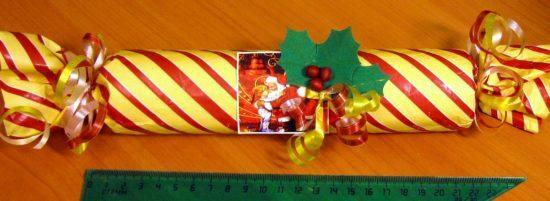 подарочная конфета