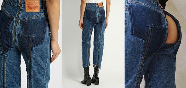 джинсы с молнией