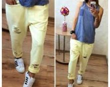 желтые спортивные штаны
