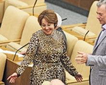 Какую одежду предпочитают российские женщины-депутаты