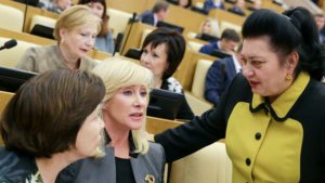Парламентская мода женщин-чиновниц