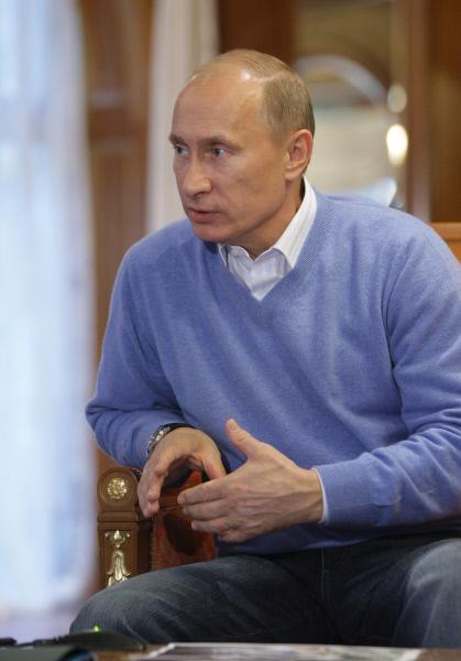 Путин стайл