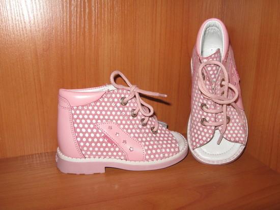 Антивальгусные ботинки