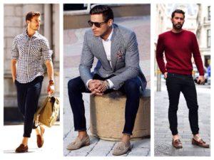 Мокасины с узкими джинсами