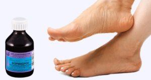 ноги и формидрон