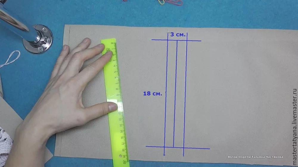 определить длину