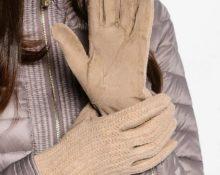 как зашить дырку на перчатке