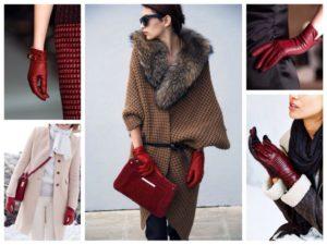 Красные перчатки