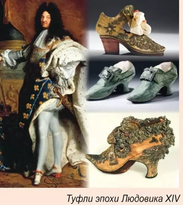 пряжки французский корольЛюдовие XIV обувь