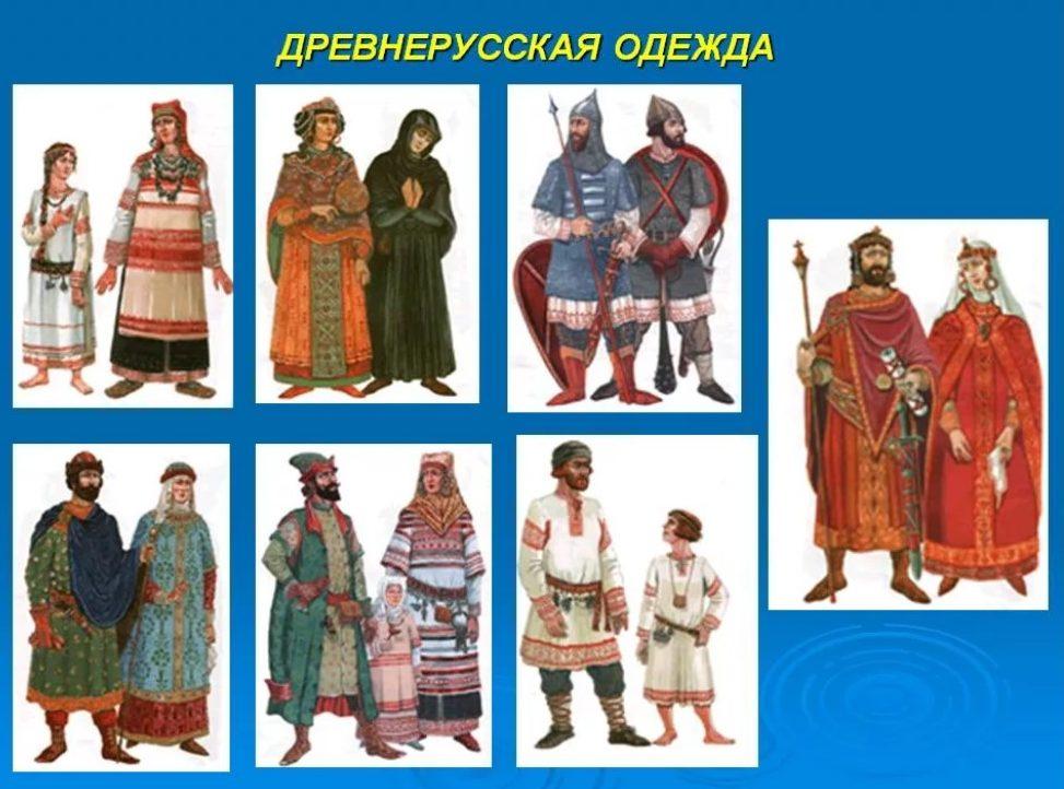 русский национальный костюм 2