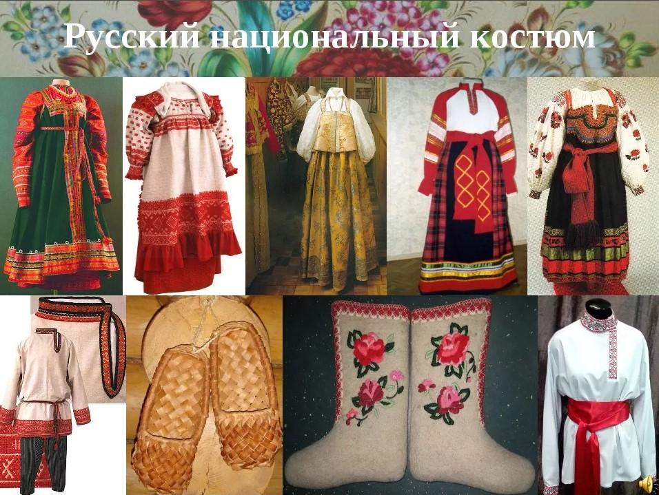 русский национальный костюм 5