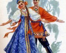 русский национальный костюм 7