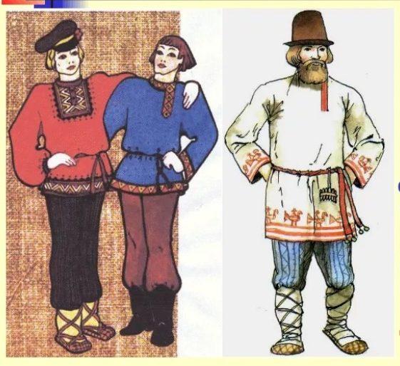 русский национальный костюм мужской 2