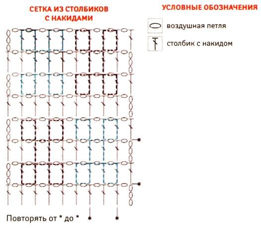 тюбетейка схемка 2