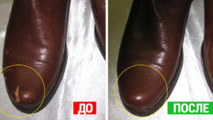 как убрать царапины с кожаной обуви