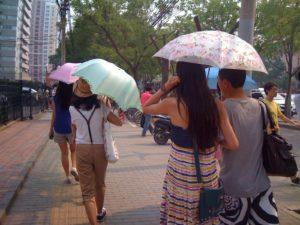 зонты в солнечную погоду