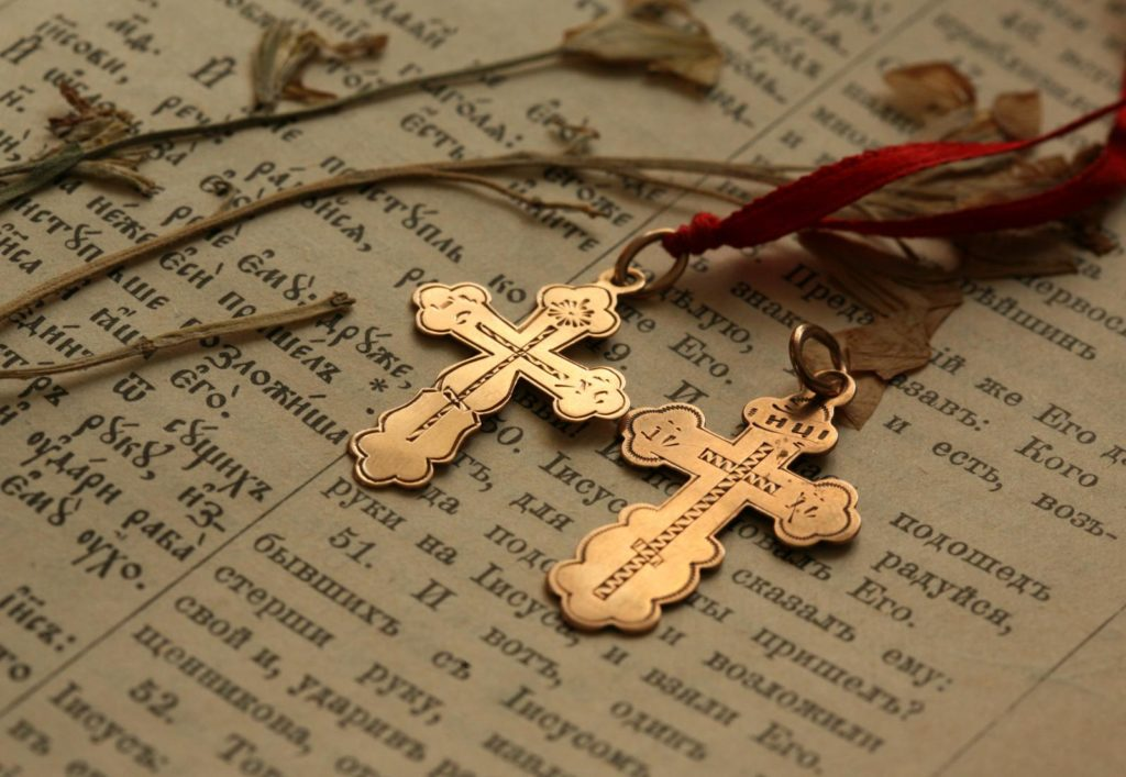 Кто из христиан не носит крестик