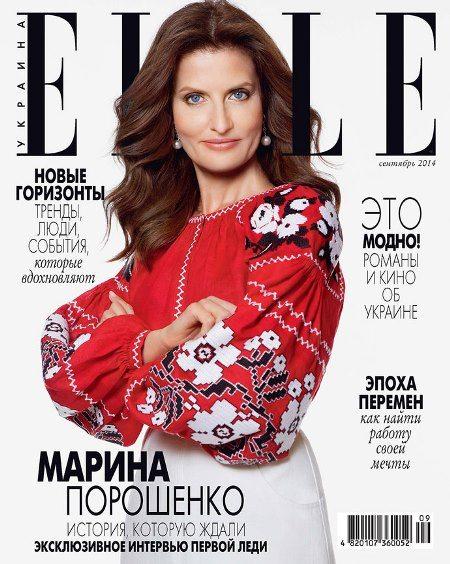 порошенко в журнале