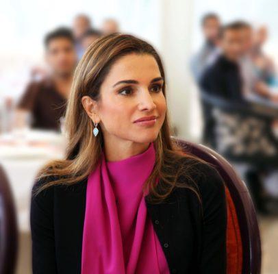 Рания Аль-Абдулла