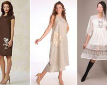 Секреты стирки льняной одежды