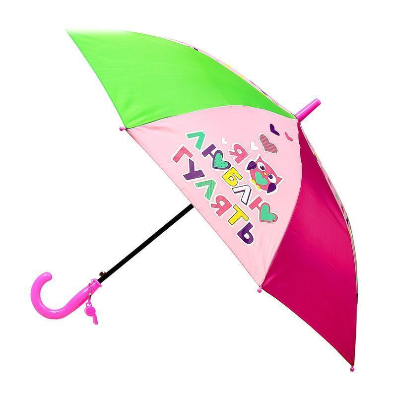 Зачем на детских зонтиках свисток