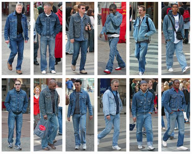 Обезличивающий джинс