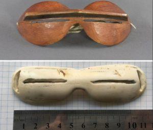 очки с прорезями
