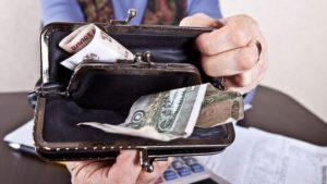 Почему в кошельке не держатся деньги