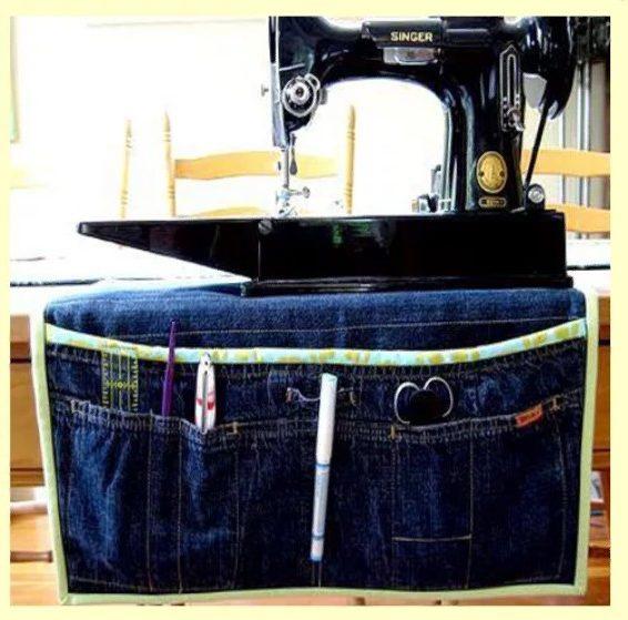 джинсы карманы 13